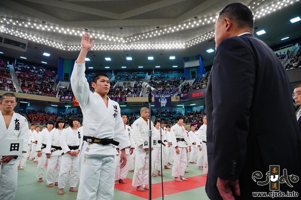 第41回全国高等学校柔道選手権団体戦開始式、国士舘高・鈴木郷生選手による選手宣誓