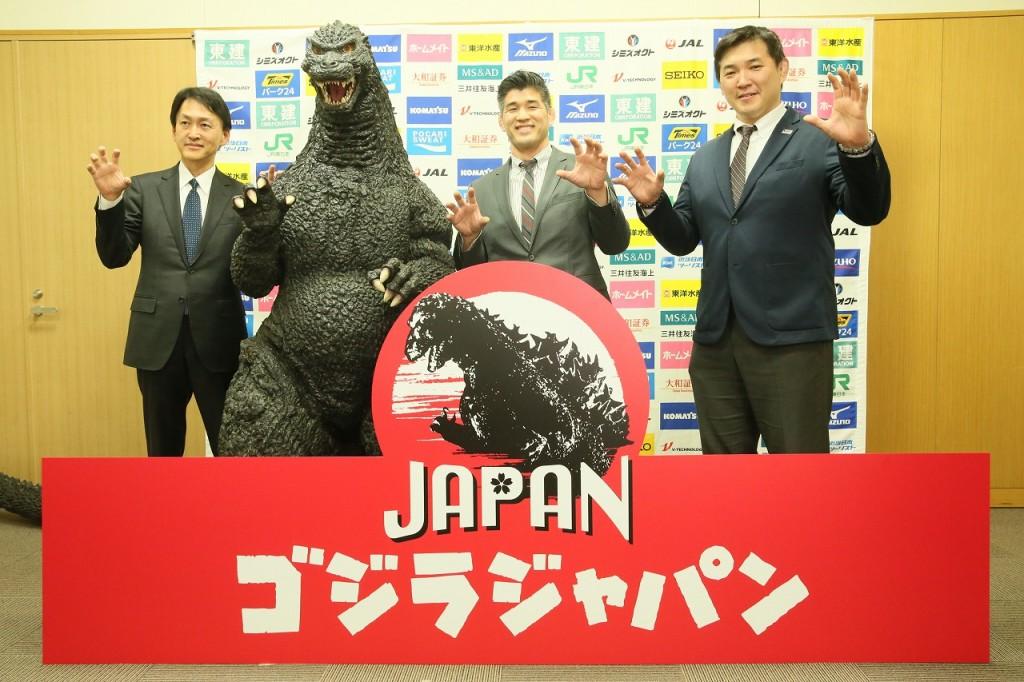 柔道日本代表がゴジラとコラボ、相性は「ゴジラジャパン」