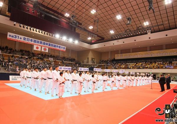 平成31年全日本選抜柔道体重別選手権大会、開会式。