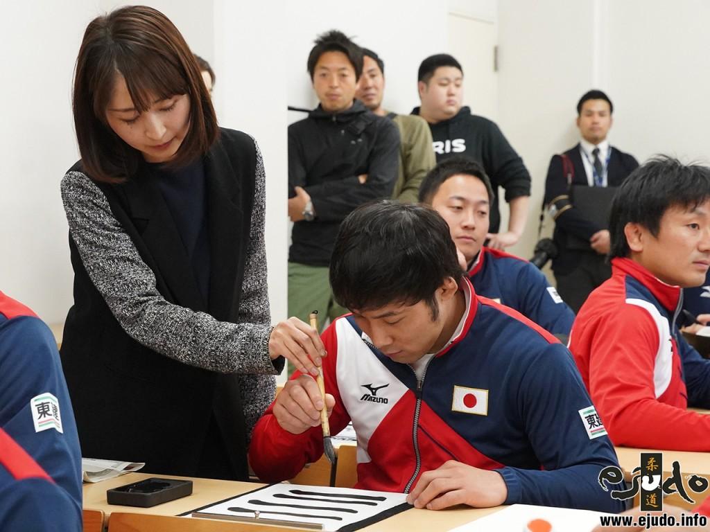 書道家・笹島沙恵さんの指導を受ける柔道男子60kg級日本代表・髙藤直寿
