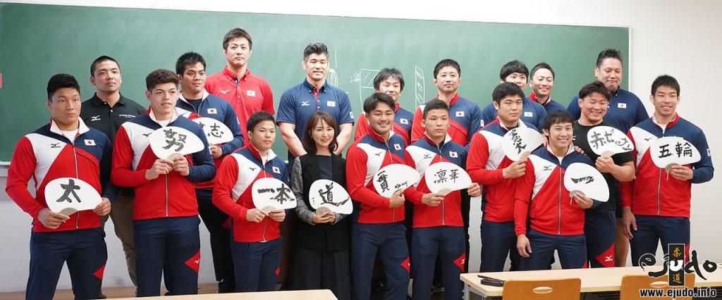 柔道男子日本代表が書道体験の様子を公開