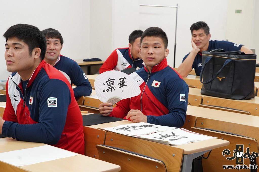 柔道男子日本代表が書道体験。60kg級の大島優磨