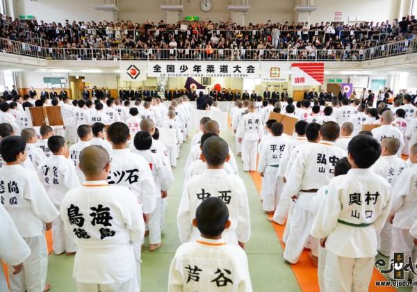 第39回全国少年柔道大会、開会式。