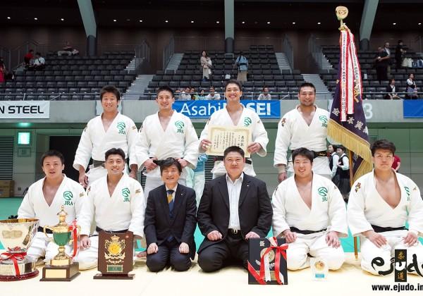 第69回全日本実業柔道団体対抗大会、男子第1部優勝の日本中央競馬会