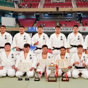 第68回全日本学生柔道優勝大会、優勝の東海大学。同大は4連覇、通算24度目の優勝。