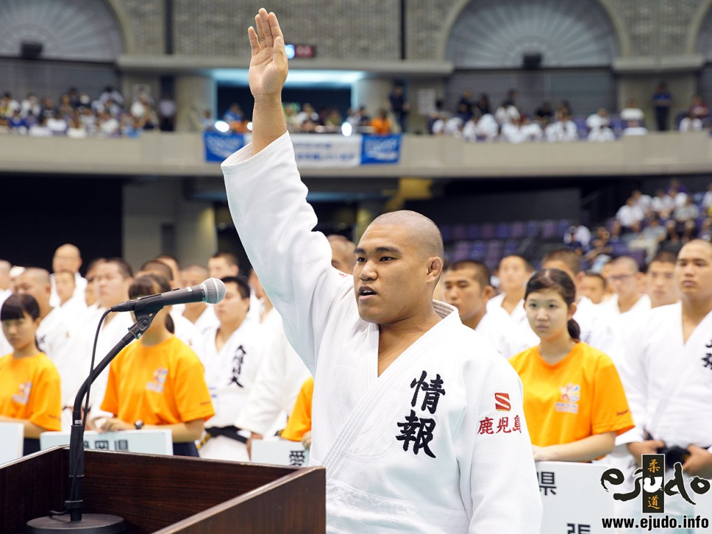 第68回インターハイ柔道競技、開会式。 選手宣誓は鹿児島情報高・岩坪龍輝主将が務めた。
