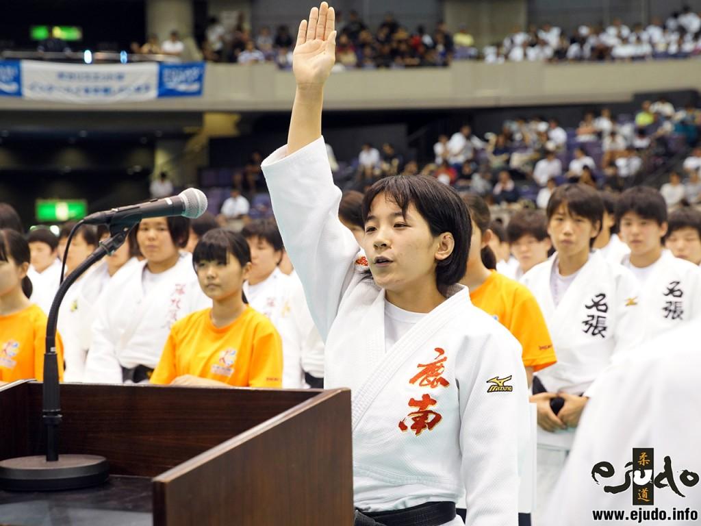 第68回インターハイ柔道競技、女子開始式。 選手宣誓は、鹿児島南高・三﨑茉利選手が務めた