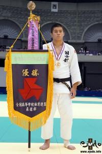第68回インターハイ柔道競技、90kg級優勝の道下新大(国士舘高)