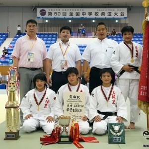 第50回全国中学校柔道大会、女子団体戦優勝の五條東中学校(奈良)