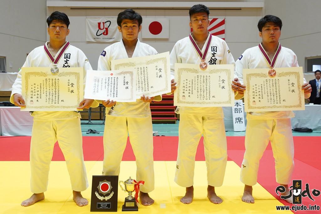 90kg級入賞者。左から2位の岩渕晃大、優勝の増山香補、第3位の枇杷木勇樹と清崎竜平。