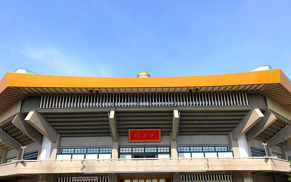 東京2020オリンピック 武道館