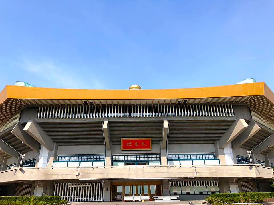 東京五輪2020 武道館